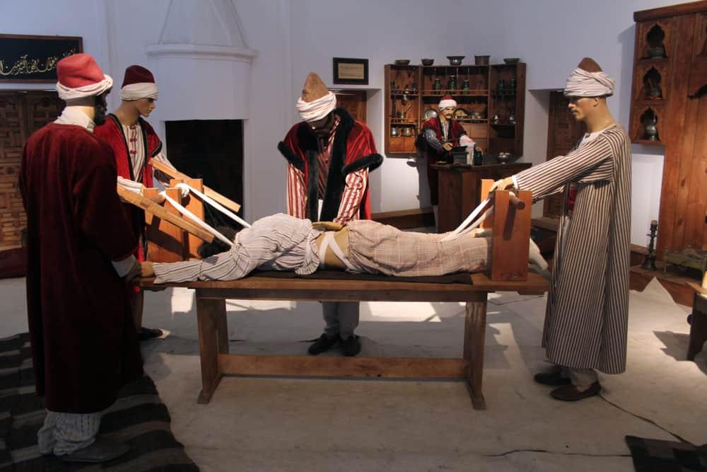 Sultan II. Bayezid Külliyesi Sağlık Müzesi