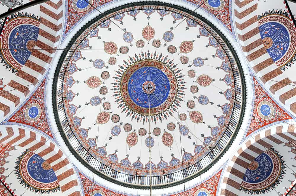 Çinili Camii (Valide-i Atik Camii) Üsküdar
