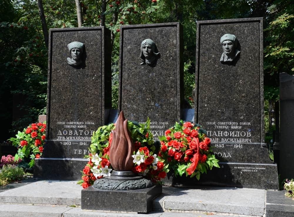 Novodeviçi Mezarlığı