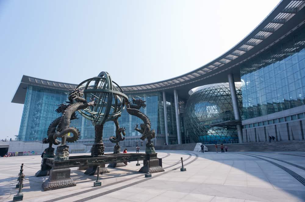 Çin Bilim ve Teknoloji Müzesi