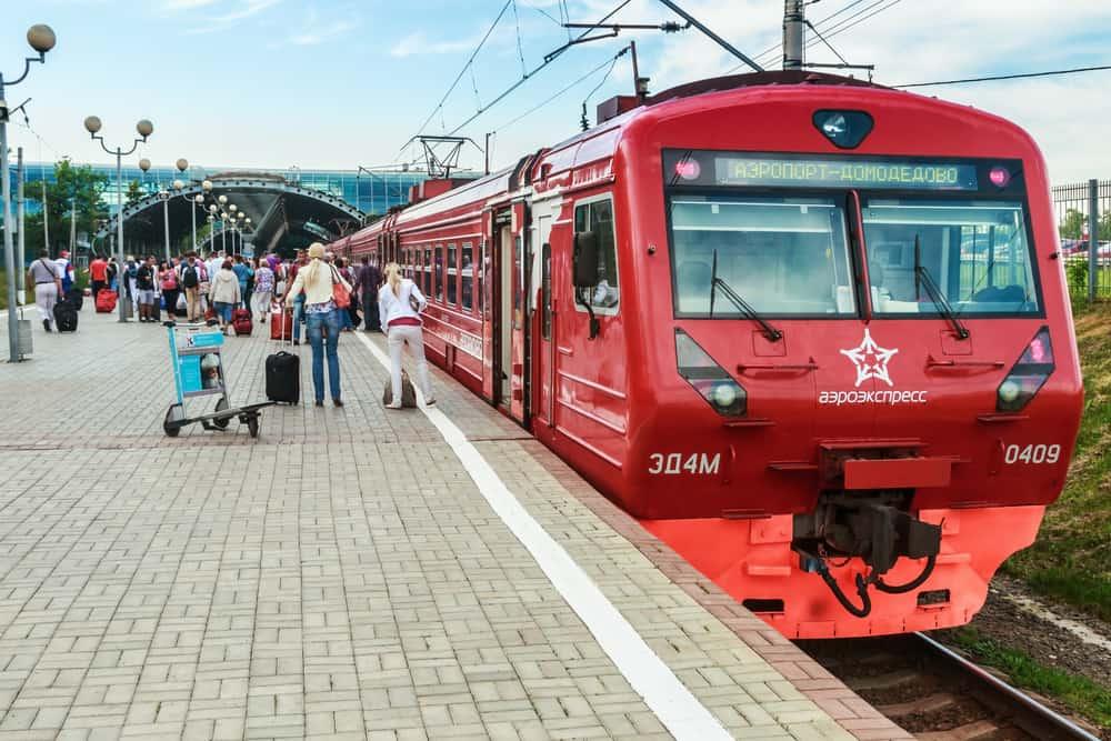 Domodedovo Uluslararası Havaalanı Tren