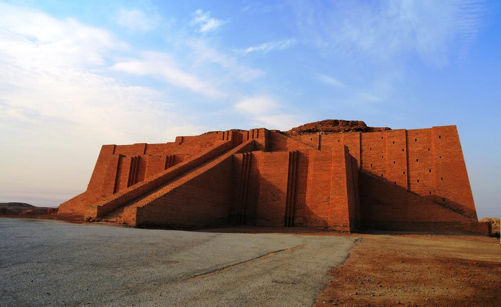 Ur Zigguratı