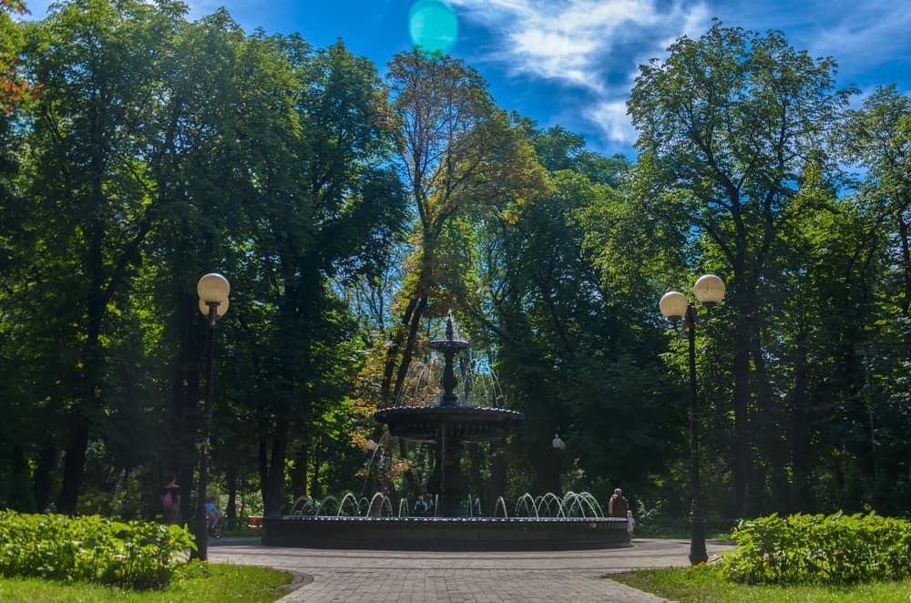Mariinsky Parkı