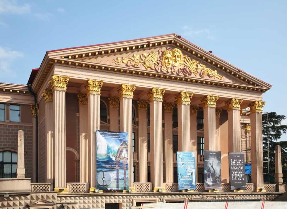 Batum Tiyatrosu