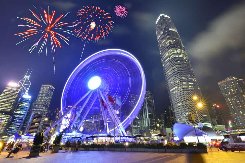 Hong Kong Yeni Yıl