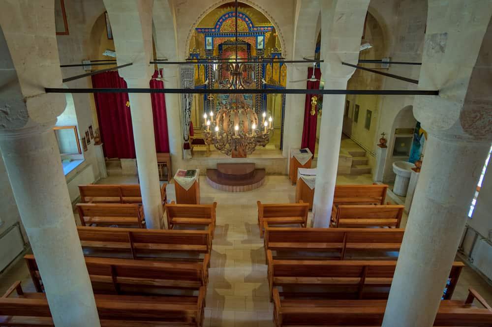 Süryani Kadim Metropolitliği ( Mor Petrus Mor Pavlus Kilisesi) Adıyaman