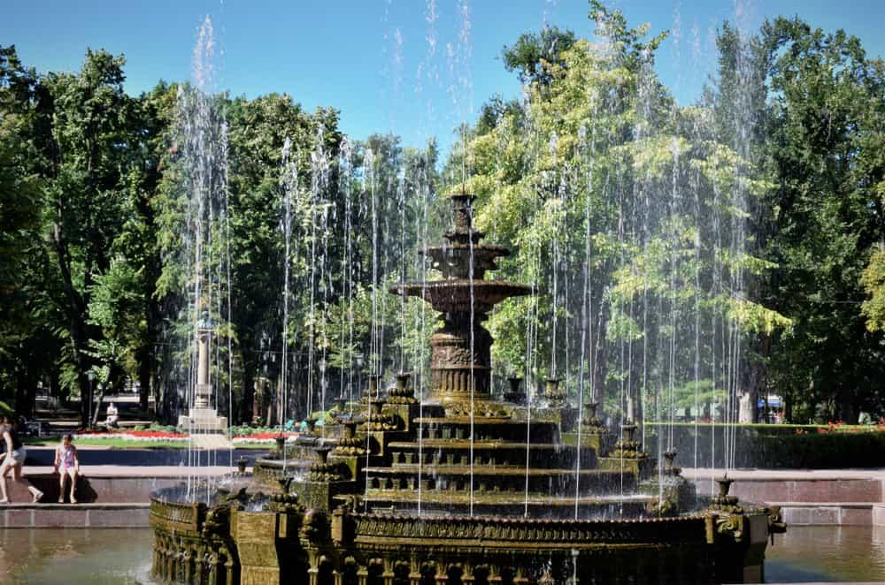 Stefan Cel Mare Parkı Moldova