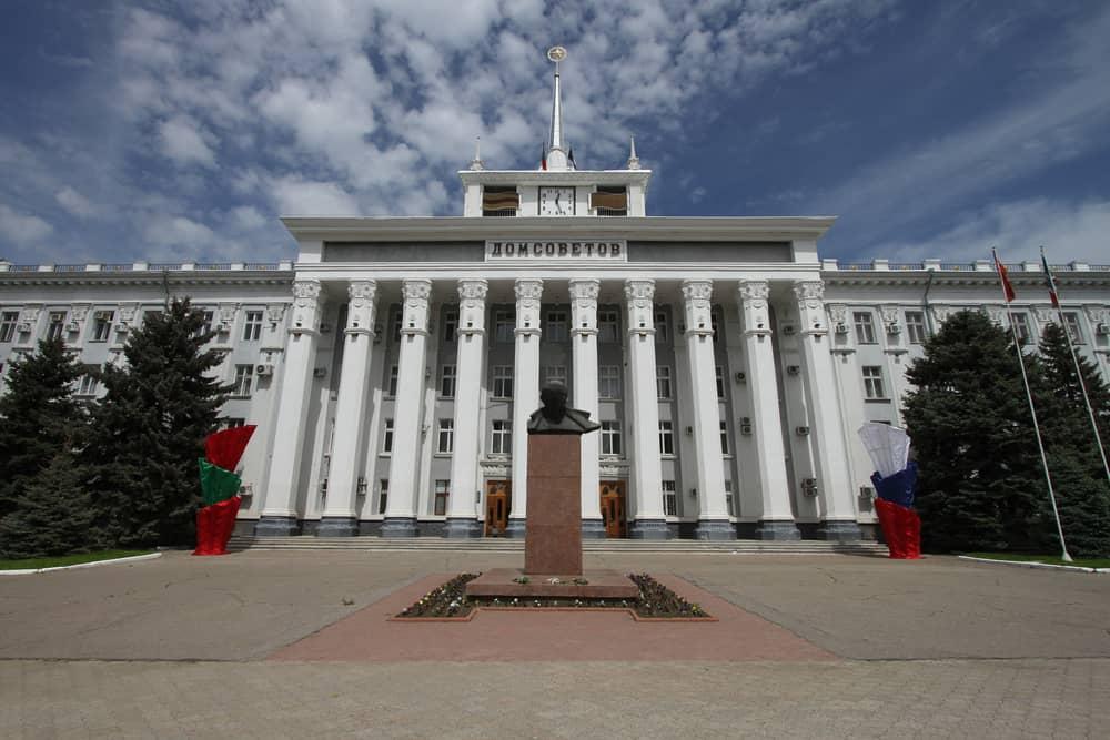 Tiraspol Ulusal Tarih Müzesi Moldova