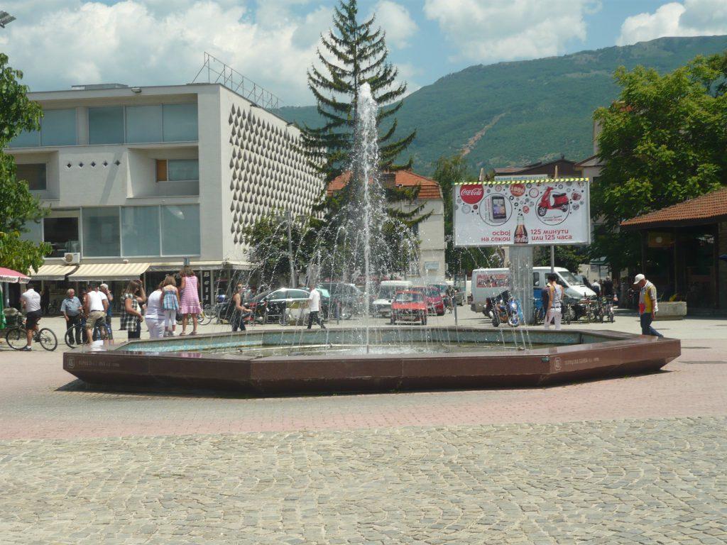Ohrid Çeşme