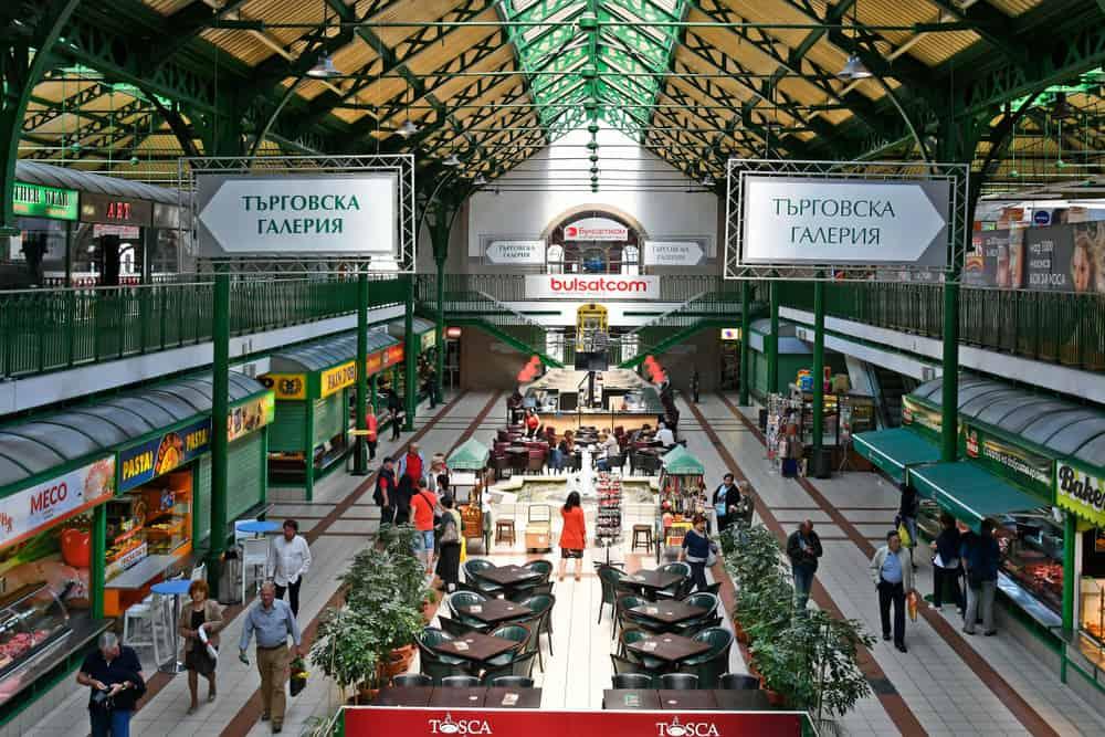Sofya Yemek Marketi