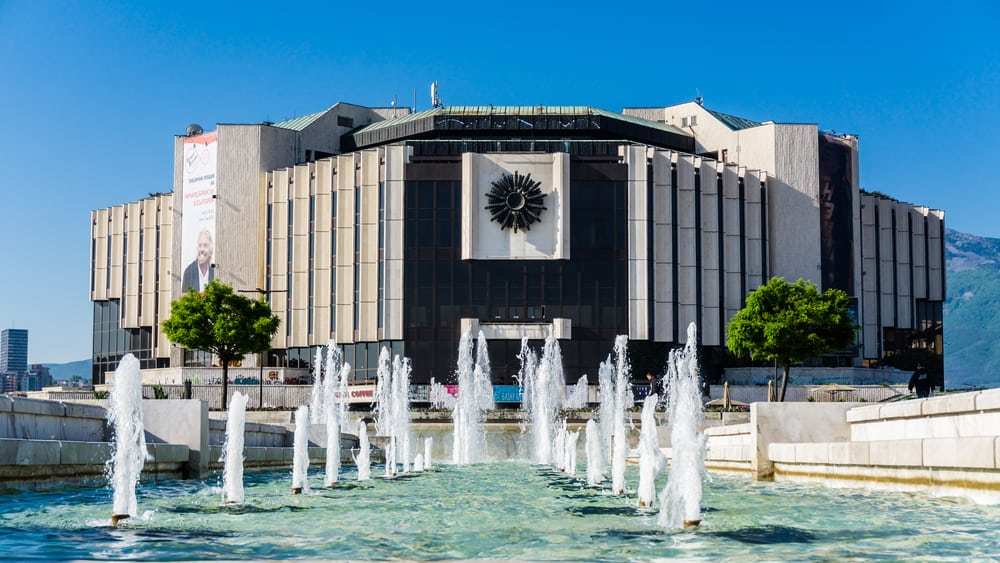 Sofya Ulusal Kültür Sarayı