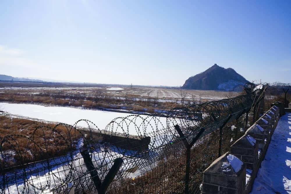 Kuzey Kore – Güney Kore Sınırı