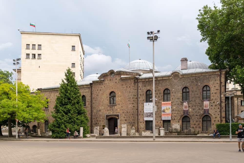 Ulusal Arkeoloji Müzesi Sofya