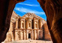 Petra Antik Kenti, Ürdün