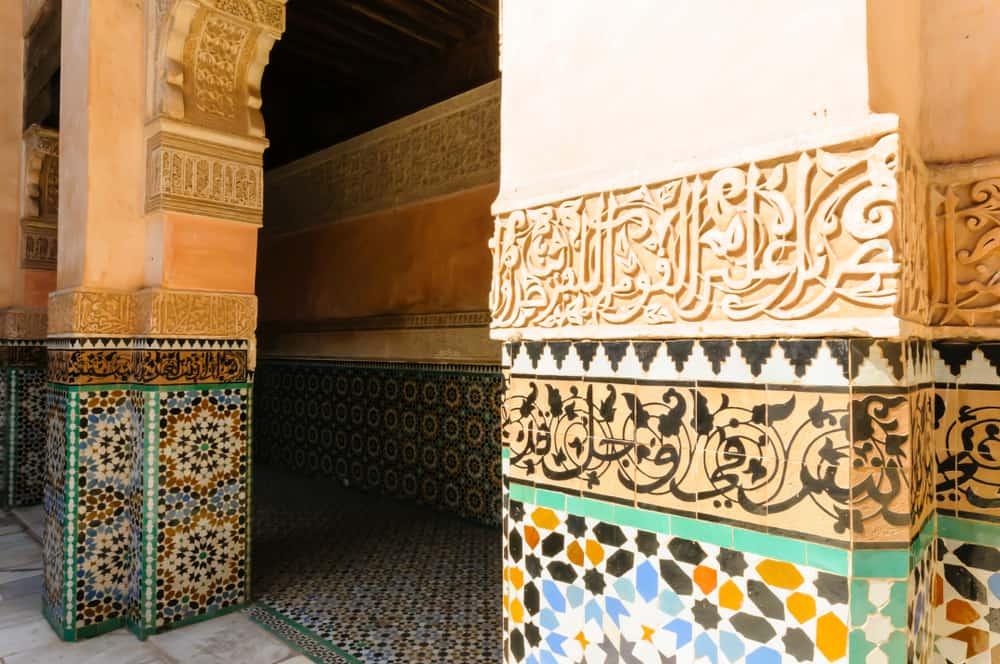 Zellij Mozaikleri, Fas