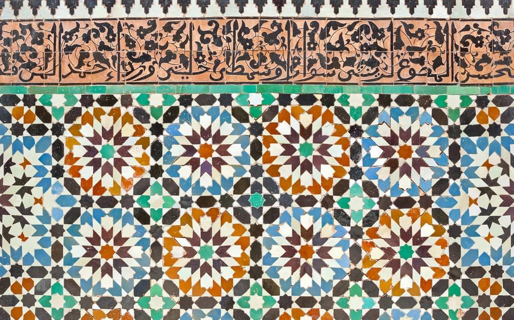 Ali bin Yusuf Medresesi Marakeş