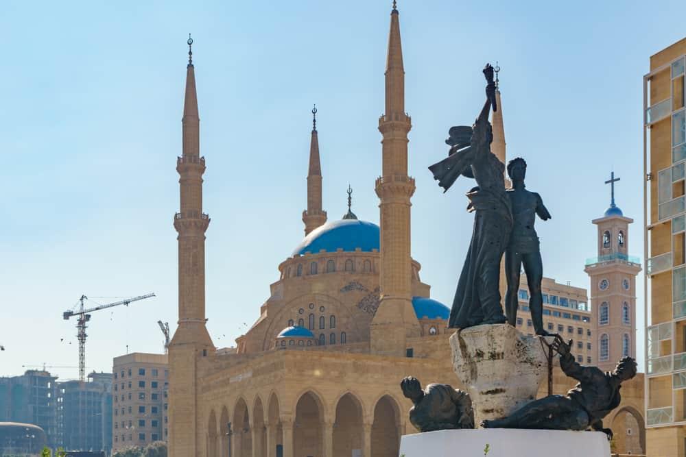 Martyrs' Square (Şehitler Meydanı) Beyrut
