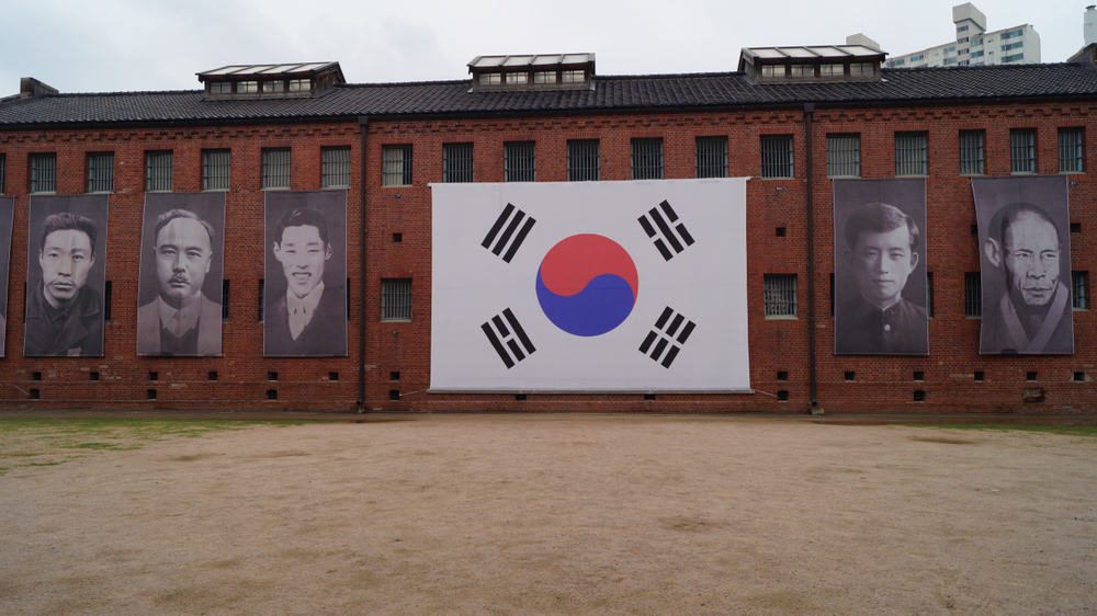 Seodaemun Hapishanesi Seul