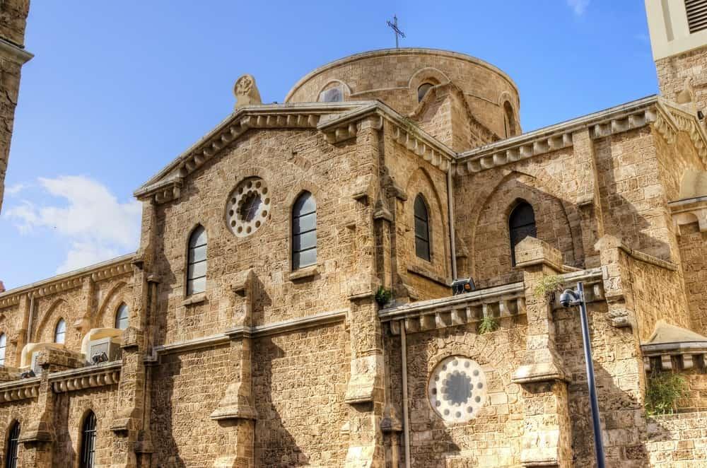 Grand Serail Beyrut