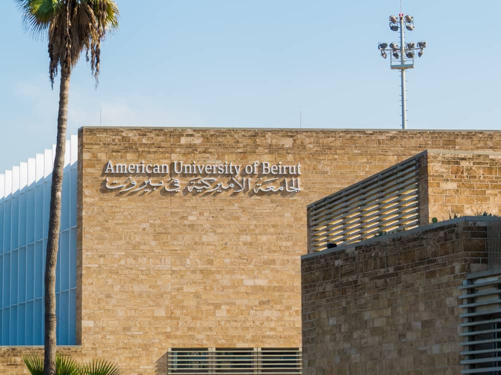 Beyrut Amerikan Üniversitesi (AUB)