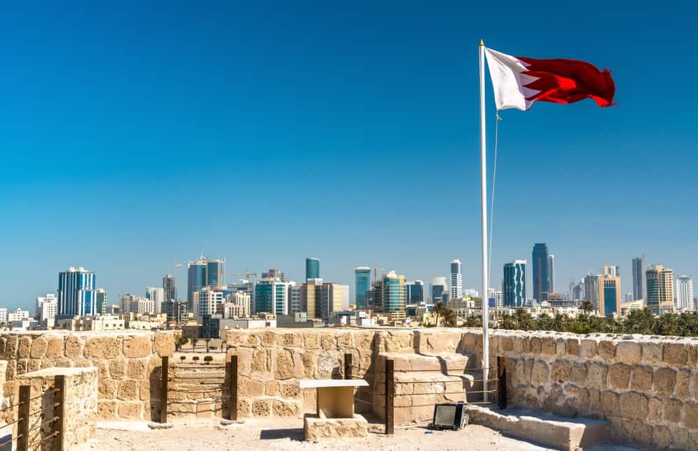 Bahreyn Kalesi Manama