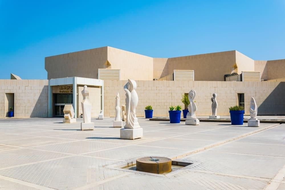 Bahreyn Ulusal Müzesi