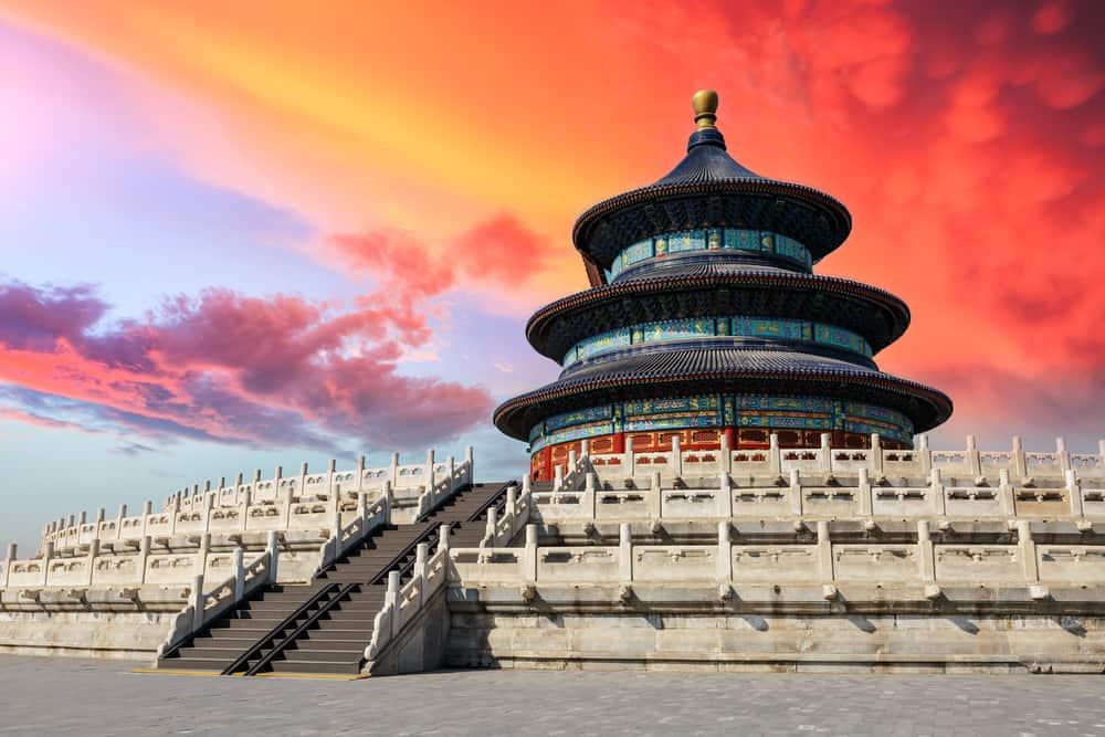 Cennet Tapınağı Pekin