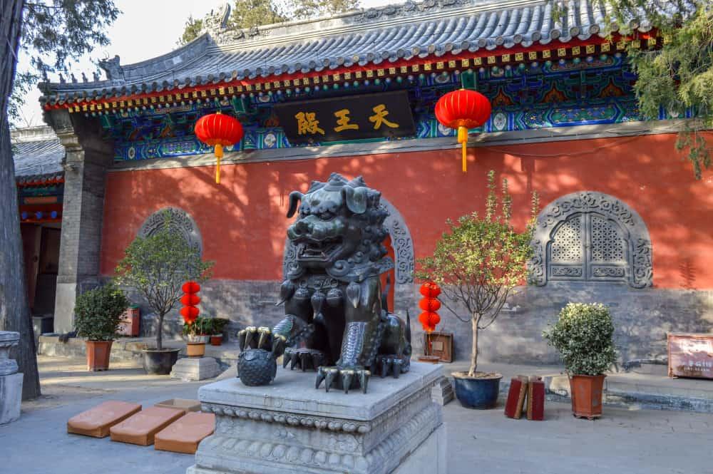 Fayuan Tapınağı Pekin Çin