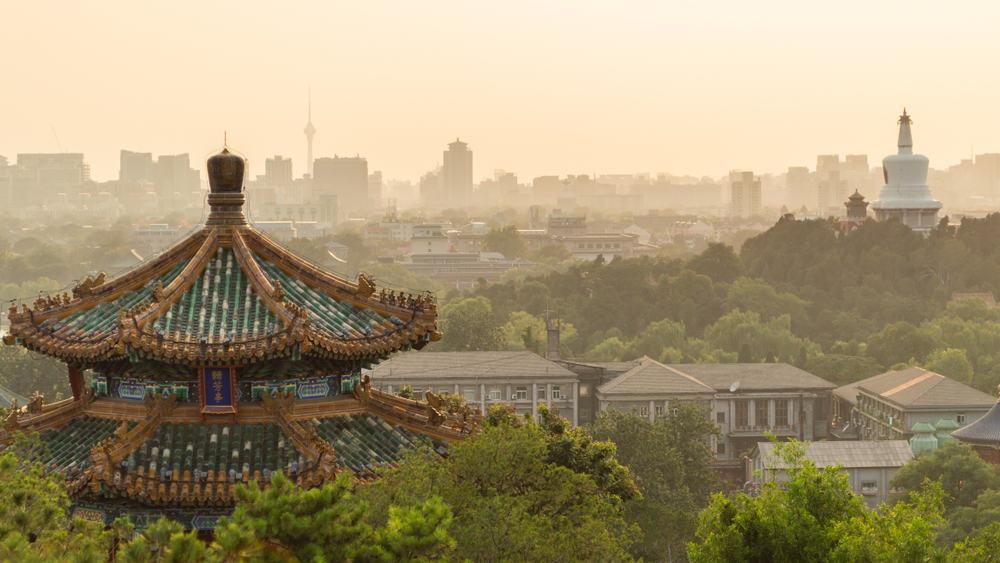 Kömür Tepesi Parkı Pekin