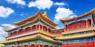 Lama Tapınağı Pekin Çin