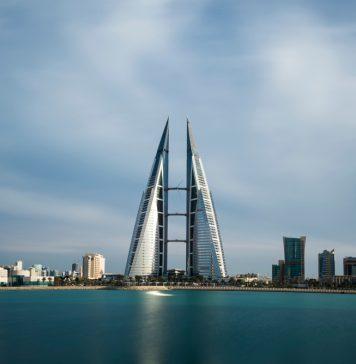 Manama Bahreyn