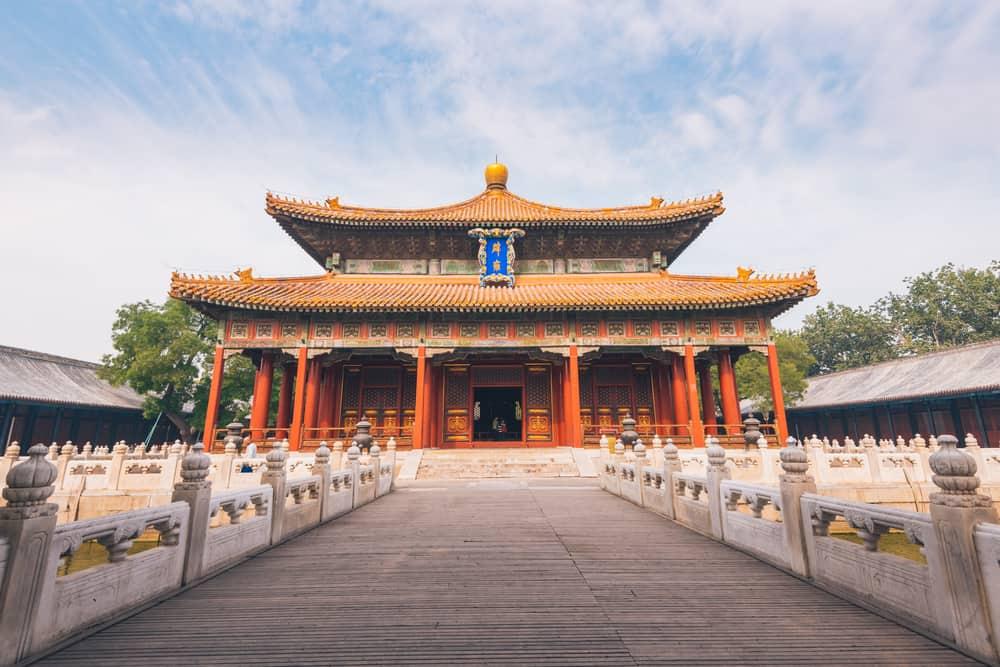 Pekin Konfüçyüs Tapınağı