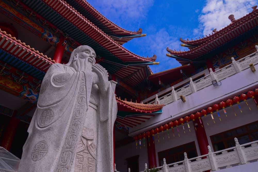 Pekin Konfüçyüs Tapınağı Çin