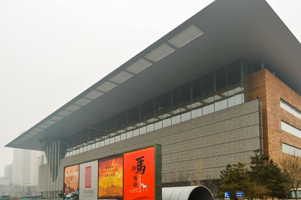 Pekin Başkent Müzesi