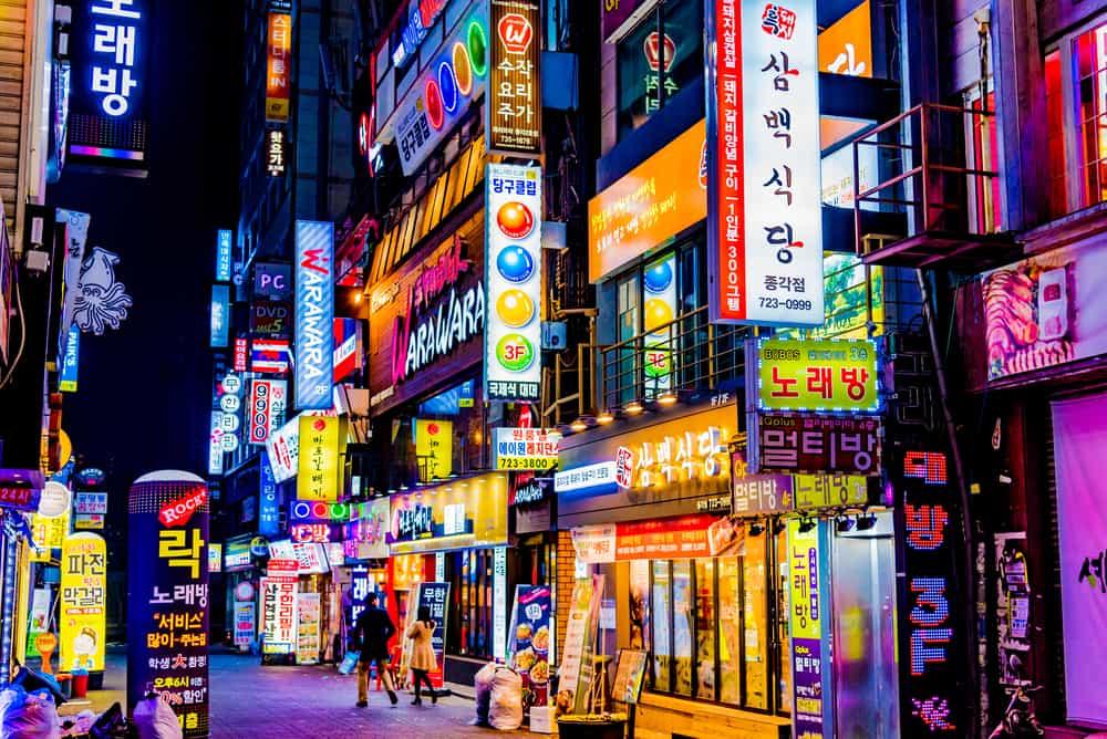 Seul'de Ne Yenir, Nerede Yenir?