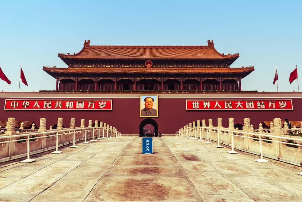 Tiananmen Meydanı Pekin