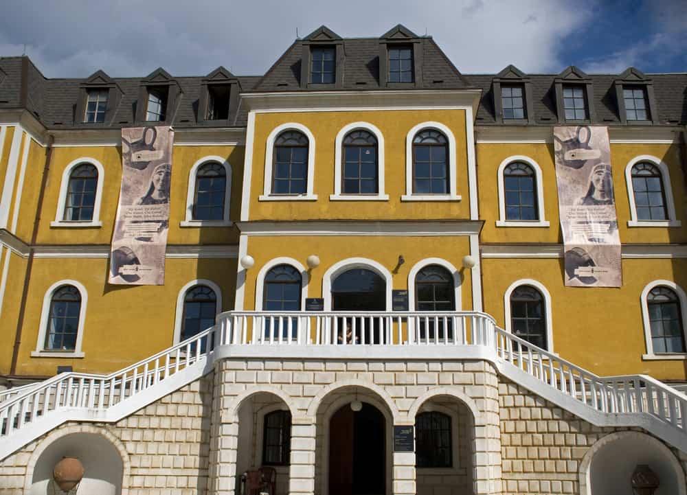 Kosova Müzesi