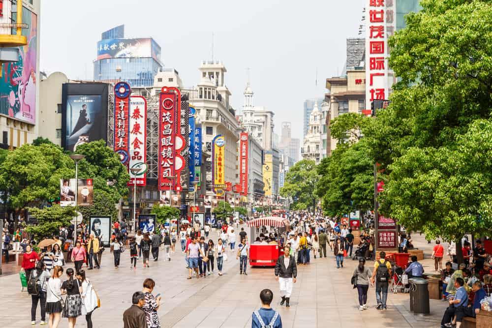Nanjing Caddesi Şangay Çin