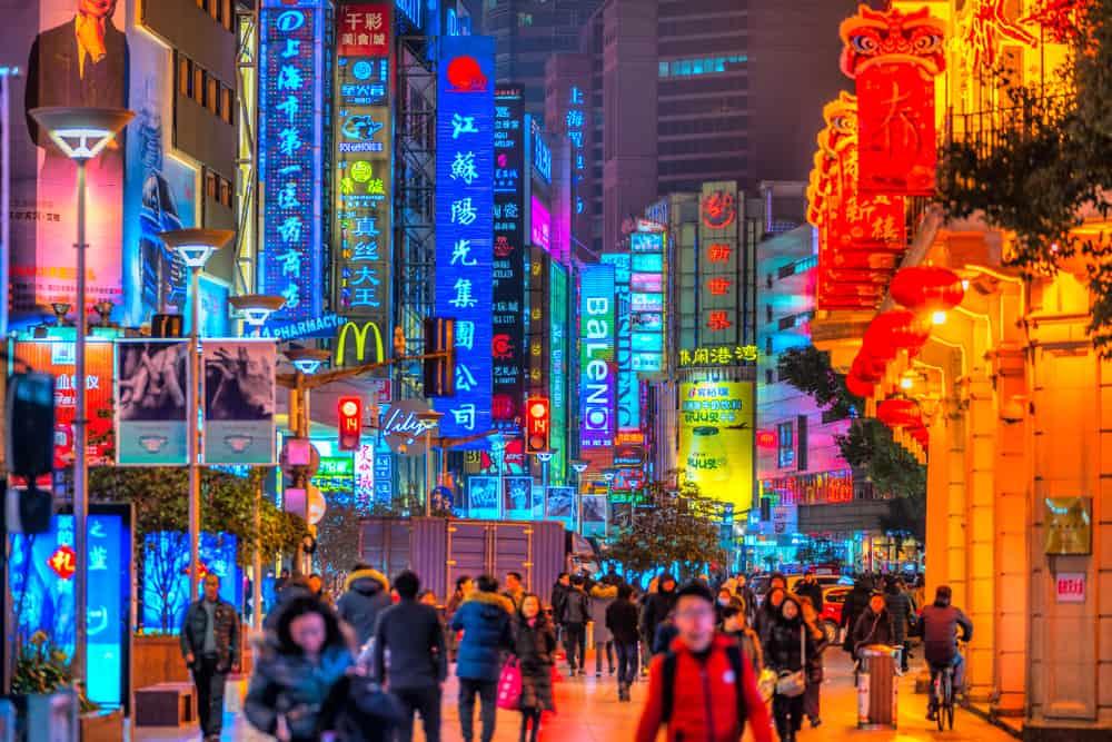 Nanjing Yolu Şangay Çin