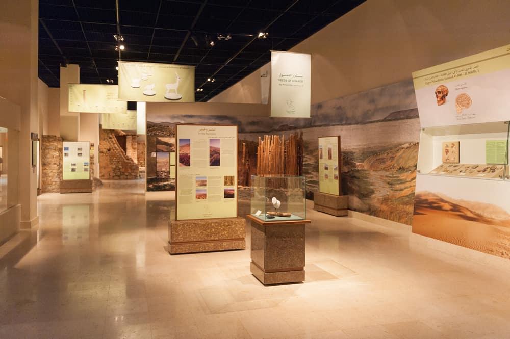 Ürdün Müzesi Amman