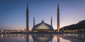 İslamabad'ta İklim. İslamabad'a Ne Zaman Gidilir?