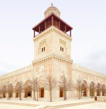 Amman Ürdün El Hüseyin Camii