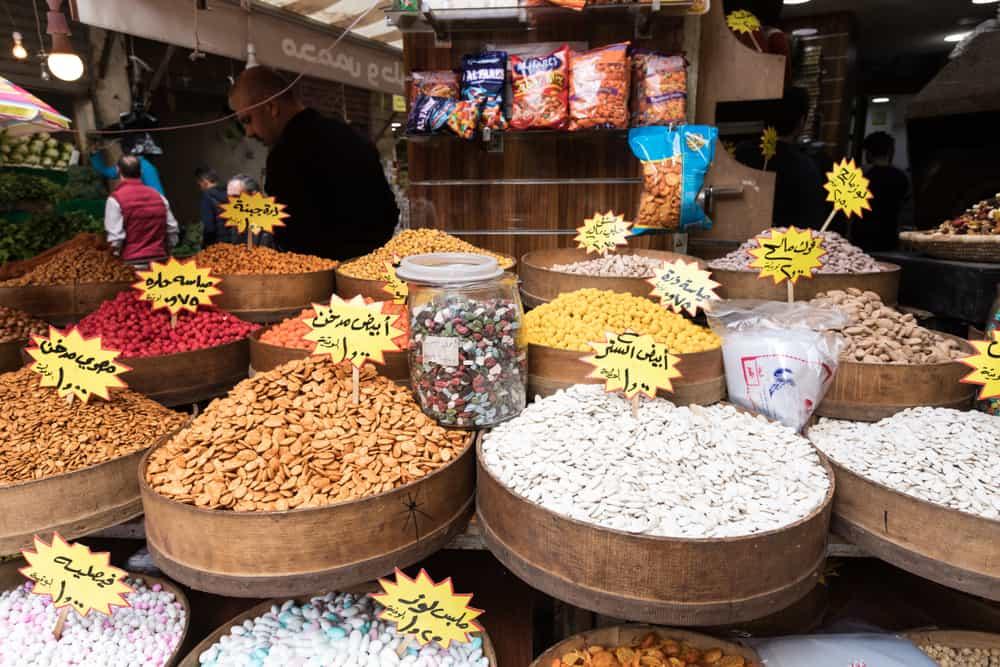 Amman Alışveriş