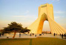 Azadi Anıtı Tahran İran