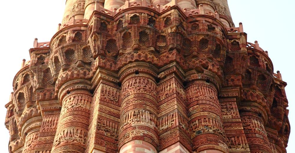 Yeni Delhi Kutub Minaresi