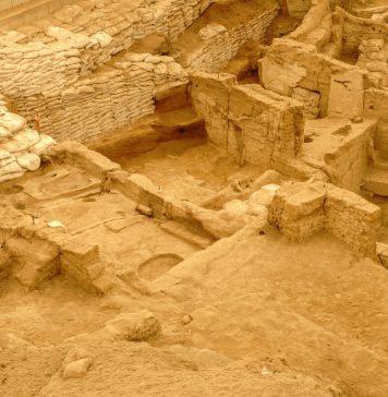 Çatalhöyük Antik Kenti