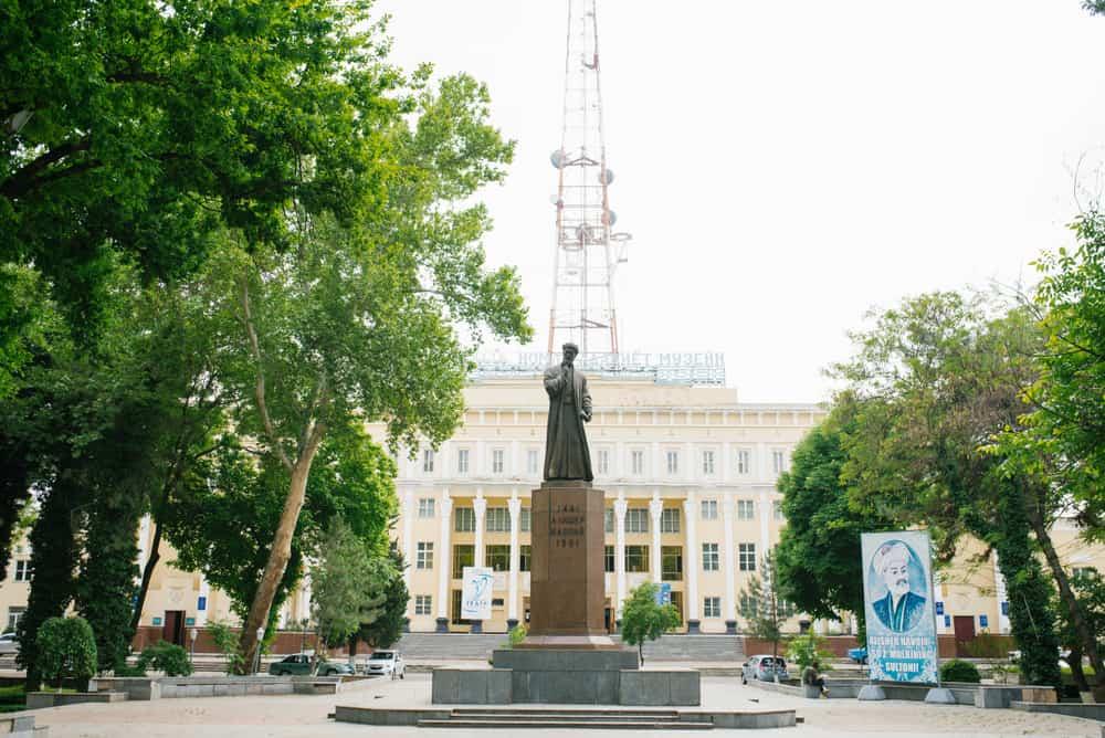 Ali Şir Nevai Edebiyat Müzesi Taşkent Özbekistan