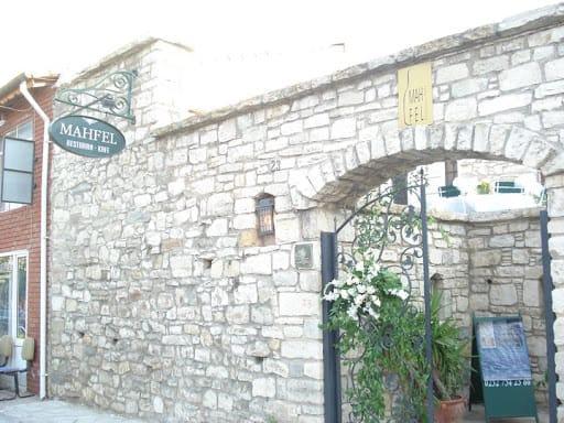 Mahfel Restoran Urla