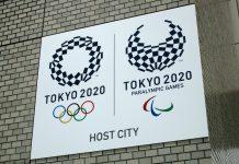 Tokyo Olimpiyat 2020