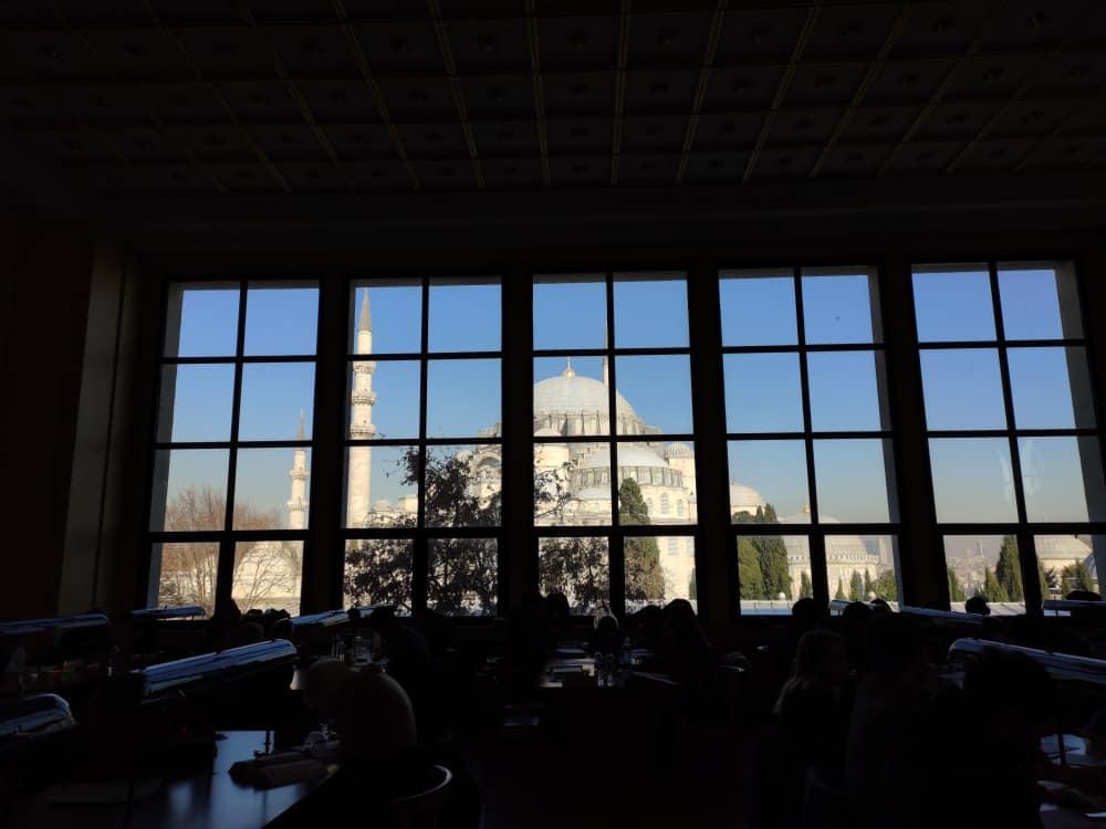Beyazıt Devlet Kütüphanesi